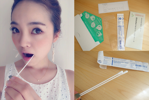 春名亜美(美GENEの効果をブログで紹介しています♪)