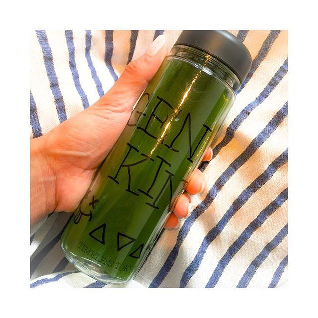 ゲンキングが公開したフルーツ青汁がコチラ!