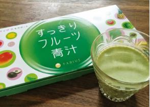 すっきりフルーツ青汁 味 レビュー 牛乳