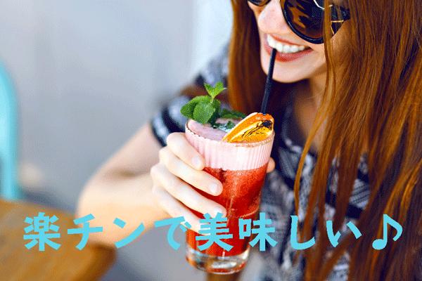 ミルミルミチルの飲み方・アレンジレシピ