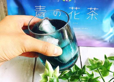 青の花茶の特徴
