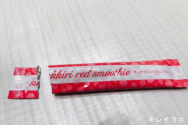 すっきりレッドスムージー 味