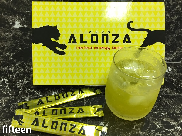 アロンザ(ALONZA)とは?