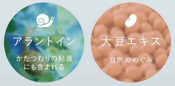 美容成分配合×無添加処方