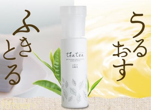 teatea(ティアティア)ふき取り化粧水