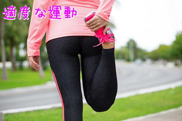 適度な運動は白髪改善に効果的