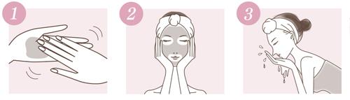 ピュアクレイ洗顔方法
