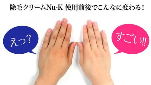 ヌークミルクローション美肌成分