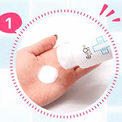 エミオネ薬用ホワイトアクネケアリッチミルク使い方