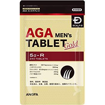 AGAメンズタブレット5a-R