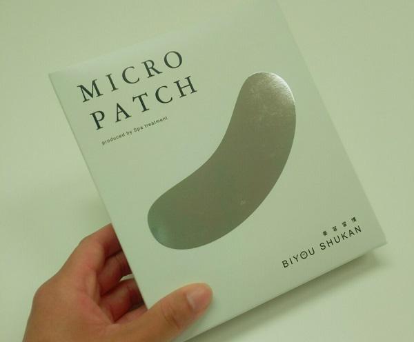 iマイクロパッチ